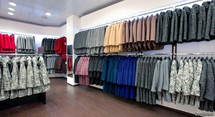 Магазин Верхней Одежды Для Женщин