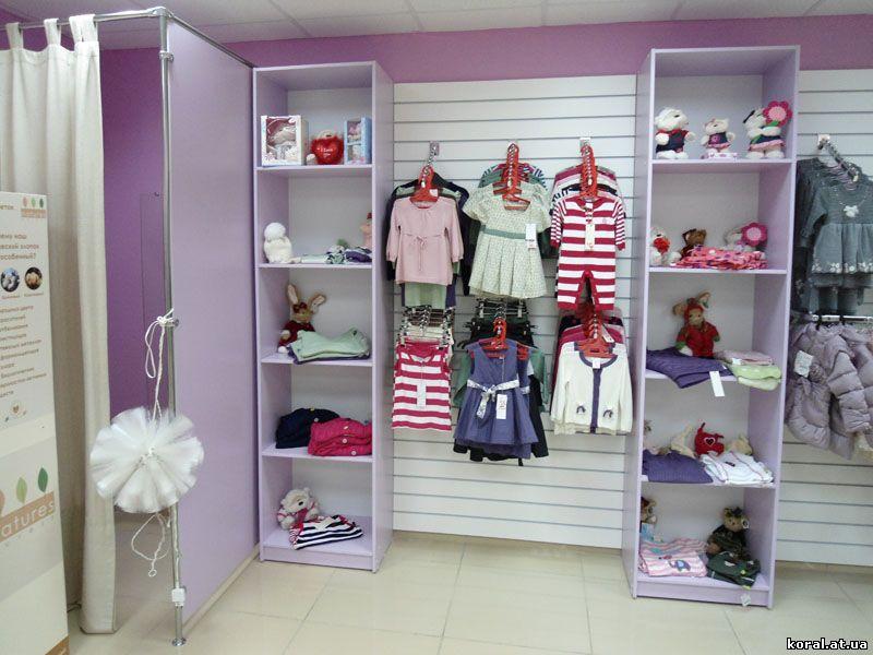 Лучшие Магазины Детской Одежды